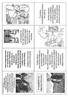 Sheet Music, Website, Words, Music Sheets, Horse