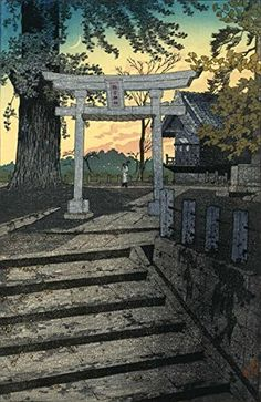 Japanese Color Woodblock Print Evening Sky, Suwa Shrine, Nippori by Kasamatsu Shirō, 1932 Japanese Artwork, Japanese Painting, Japanese Prints, Japan Illustration, Art Occidental, Japanese Woodcut, Art Asiatique, Art Japonais, Art Graphique