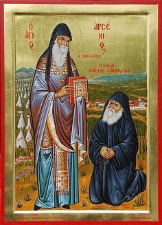 The Ecumenical Patriarchate officially canonized Elder Paisios the Athonite today! This is so exciting for us as Orthodox Christians, to watch our beloved G Byzantine Icons, Byzantine Art, Religious Images, Religious Icons, Orthodox Christianity, Orthodox Icons, Christian Art, Kirchen, Holy Spirit