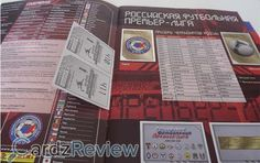 First 4 stickers in Russian Premier League 12/13 by Panini