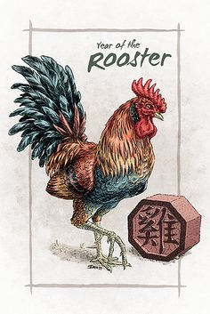 Chinese Zodiac - Year of the Rooster by Stephanie Smith
