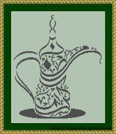 New FREE pattern Рамадан Кариим/Ramadan Kareem Размер 160*188 крестиков/160*188 stitch Можно вышивать бисером. Can use beads