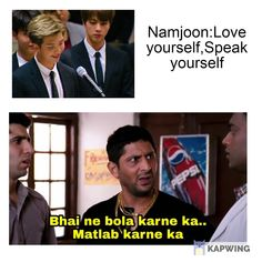 Browns Memes, Indian Meme, Army Memes, Bts Funny Videos, Desi Memes, Foto Bts, Bts Jin, Pure Beauty, Pepsi
