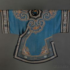 Han-style Woman's Informal Robe | Sale Number 2647B, Lot Number 289 | Skinner Auctioneers