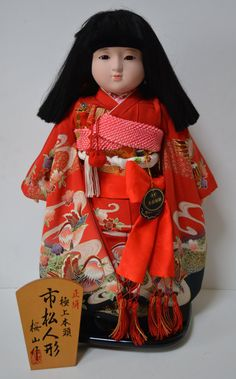Beautiful ichimatsu ningyo doll. This doll is from old stock and presented with original tags and packaging. Excellent quality.    Ichimatsu dolls
