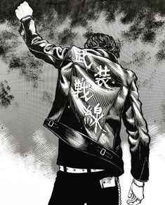 髙橋ヒロシさんはInstagramを利用しています:「『武装戦線は永遠に不滅です❗️』 皆さん 良い年を迎えて下さい✌️ また来年ね😁👍」 Genji Wallpaper, Zero Wallpaper, Genji Crows Zero, Metal Bat, Manga Artist, Japan Art, Post Apocalyptic, Art Sketches, Manga Anime