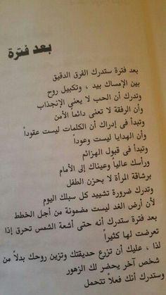 © Motaz Al Tawil