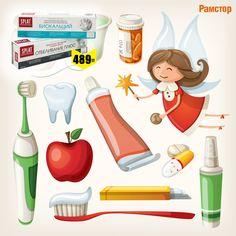 Для того чтобы наши зубы были белыми, здоровыми и крепкими необходимо регулярно соблюдать гигиену ротовой полости и правильно ухаживать за своими зубами. Зубы следует чистить 3 раза в день после еды и, конечно же, здоровье зубов зависит от правильно подобранной зубной пасты и зубной щетки!  Splat Professional паста зубная 100 мл по цене 489 тенге (Акция действует в г.Атырау, в г.Актау и в г.Уральск)