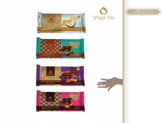 Vered-Hagalil brand. Chocolate. packaging design for Unilever Israel by Vardit Dafni- Art director and Brand artist