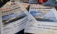 Beijing claims the Philippines concocted a 'pack of lies' in order to undermine its interests in the South China Sea