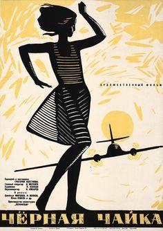 Czech decor Graphic Design movie Poster.CLOWN.A Train to Heaven Station film.