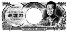 Shohei - イナズマシャウト 10000YEN