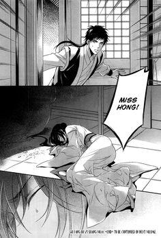 Gu Fang Bu Zi Shang 6 Page 24