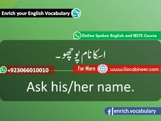 English sentences for everyday use in Urdu. English sentences translation in Urdu. Spoken English with Urdu Make Sentences In English, English Phrases, English Words, English Grammar, Phrases And Sentences, Simple Sentences, English Speaking Practice, English Vocabulary, Sentence Examples