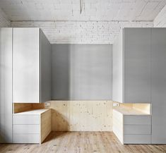 Gallery of Space-Saving Solutions: 33 Creative Storage Ideas - 18