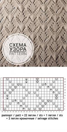 Palm-tree-stitch with chart & Maria Harmjanz Lace Knitting Stitches, Lace Knitting Patterns, Baby Hats Knitting, Knitting Charts, Easy Knitting, Stitch Patterns, Latex Fashion, Steampunk Fashion, Gothic Fashion