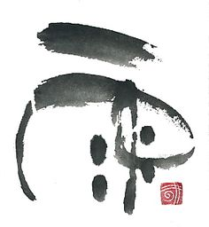 D Calligraphy, Japanese Calligraphy, Japanese Design, Japanese Art, Chinese Characters, Chinese Painting, Ink Painting, Designs To Draw, Asian Art