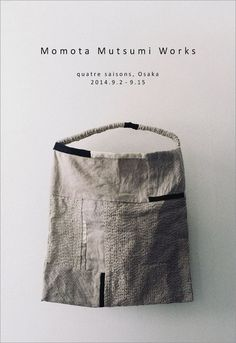 Sewing Stitches For Beginners Boro, Potli Bags, Art Bag, Japanese Textiles, Japanese Embroidery, Linen Bag, Fabric Bags, Cloth Bags, Tote Purse