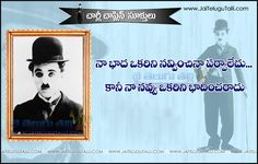 Charlie-chaplin-Telugu-QUotes-Images-Wallpapers-Pictures-Photos-images-inspiration-life-motivation-thoughts-sayings-free