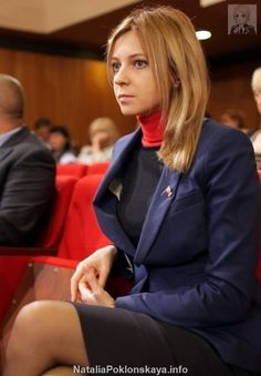 Natalia Poklonskaya in 2015 year, brief info. ... 38  PHOTOS        ... So, what happened to the prosecutor general for Crimea in the last year?        Original article:         http://poklonskaya.info/Details.aspx?id=79&ctgry=1&who=1            #Natalia Poklonskaya – Military style, #Nyasha, #Hot and sexy Military Girls