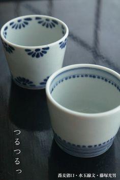 蕎麦猪口・印判手菊花文・藤塚光男