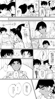 埋め込み Heiji Hattori, Wattpad Stories, Case Closed, Magic Kaito, Conan, Doraemon, Detective, Anime, Fan Art