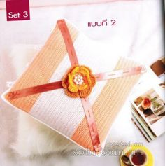 Pillow ♥LCP♥ with diagrams Crochet Home, Diy Crochet, Made Goods, Best Gifts, Pillows, Pretty, Hipster Stuff, Crochet House, Cushions