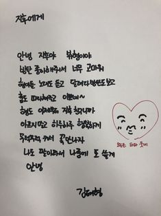 My pretty baby V wrote back to a nine years old kid, his so kind, he was gentle to some other kids who help and love bts, taehyung really pleased by a womderful kid. Taehyung your the best person that i can keep through my eyes