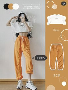 Korean Girl Fashion, Ulzzang Fashion, Korean Street Fashion, Asian Fashion, Korean Outfit Street Styles, Korean Outfits, Kpop Fashion Outfits, Girls Fashion Clothes, Cute Casual Outfits