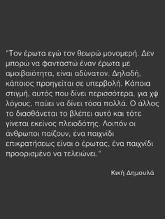 ImageFind images and videos about quotes, greek quotes and greek on We Heart It - the app to get lost in what you love. Best Quotes, Love Quotes, Inspirational Quotes, Saving Quotes, Something To Remember, Unique Words, Life Words, Special Quotes, Inspiring Things