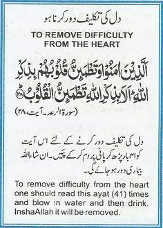 Islamic Teachings, Islamic Prayer, Islamic Dua, Prayer Verses, Quran Verses, Quran Quotes, Allah Quotes, Qoutes, Islamic Inspirational Quotes