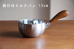 両口付ミルクパン (工房アイザワ) | 鍋・フライパン | cotogoto