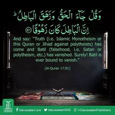 "Quran Lesson - Surah Al-Isra Verse Part 15 And say: ""Truth (i. Islamic Monotheism or this Quran or Jihad against polytheists) has come and Batil (falsehood, i. Satan or polytheism, etc. Batil is ever bound to vanish. Islam Muslim, Islam Quran, Muslim Women, Islamic Teachings, Islamic Quotes, Online Quran, Beautiful Names Of Allah, Almighty Allah, All About Islam"
