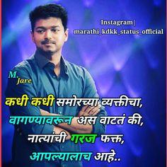 Upset Quotes, Hate You Quotes, Bewafa Quotes, Life Quotes Pictures, True Quotes, Hindi Quotes, Love U Forever Quotes, Enemies Quotes, Marathi Love Quotes