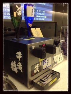 sake vending machine Alva Noto, Japanese Products, Vending Machines, Kyushu, Get The Party Started, Nihon, Arcade Games, Happy Hour, Rage