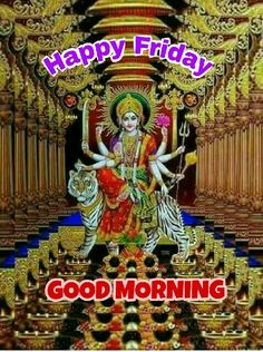 Good Morning Gif Images, Good Morning Clips, Good Morning Roses, Good Morning Messages, Good Morning Greetings, Morning Quotes, Love Wallpaper Download, Good Morning Happy Friday, Bible Verses About Strength
