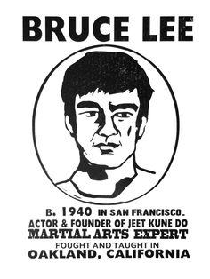 "Artist: Lena Verderano Reynoso Title: Bruce Lee Media: letterpress print on paper Year: 2012 Size: 8.5""x11"" paper handprinted on a 1925 Chandler & Price letterpress black on white paper"