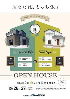 Ad Design, Flyer Design, Layout Design, Logo Design, House Design, Real Estate Ads, Japanese Graphic Design, Sale Banner, Brochure Design
