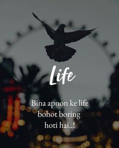 Heart Touching Shayari in Hindi One Love Quotes, Girl Smile Quotes, Cute Attitude Quotes, Love Quotes In Hindi, Urdu Quotes, Qoutes, Reality Quotes, Life Quotes, Funny Quotes