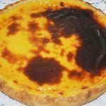 Portuguese Recipes, Tasty, Favorite Recipes, Baking, Breakfast, Sweet, Desserts, Food, Christmas