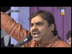 Mayabhai Ahir Jokes Full | Mahuva Live | Non Stop | Gujarati Lok Dayro 2... Gujarati Jokes, Non Stop, Live, Fictional Characters, Fantasy Characters