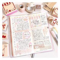 Hobonichi weeks planner spread by ig Hobonichi Ideas, Planners, Schedule, Journaling, Bullet Journal, How To Plan, Timeline, Caro Diario, Organizers
