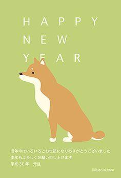 柴犬 年賀状 2018 干支 無料 イラスト Puppy Drawing, Japanese Design, Japanese Style, Graphic Art, Graphic Design, New Year Postcard, Happy New Year 2018, Dog Years, Shiba Inu