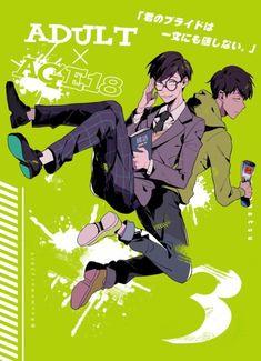 Adult x Age 18 Dark Anime Guys, Cool Anime Guys, Anime Boys, Yolo, How To Draw Sans, Japanese Show, Osomatsu San Doujinshi, Pusheen Cat, Ichimatsu