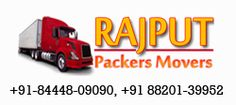 Packers and Movers Kharagpur a Rajput Packers andMovers is one of the Packers and Movers for office, household, bike,car Shifting in kharagpur. Packers And Movers, West Bengal, Kolkata, Transportation, Household, Bike, India, Content, Amp