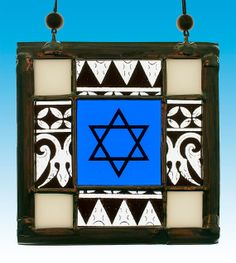 Seal of Solomon, powerful suncatcher. Available at the Etsy Shop of Stained Glass Elements. Davidster, Davidster glas in lood, gebrandschilderd glas, glas in lood, salomonszegel, salomonszegel glas in lood, glas ornamentglas unica,
