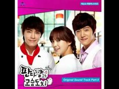 Choi Jin Hyuk - Inverted Love (Miss Panda and Hedgehog OST) + DOWNLOAD LINK