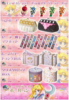 """sailor moon"" ""sailor moon crystal"" ""sailor moon wand"" ""sailor moon box"" ""sailor moon toys"" ""sailor moon merchandise"" ""princess serenity"" stationery shop anime japan 2014"