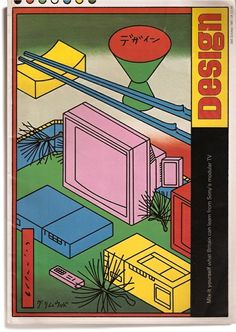 Design 394 Cover by Brian Grimwood 1981