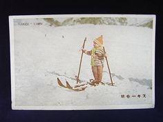 【レア絵葉書】スキー毛糸☆古い昔の絵はがき - ヤフオク!